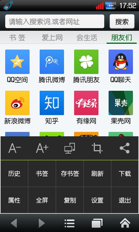 悦动浏览器3