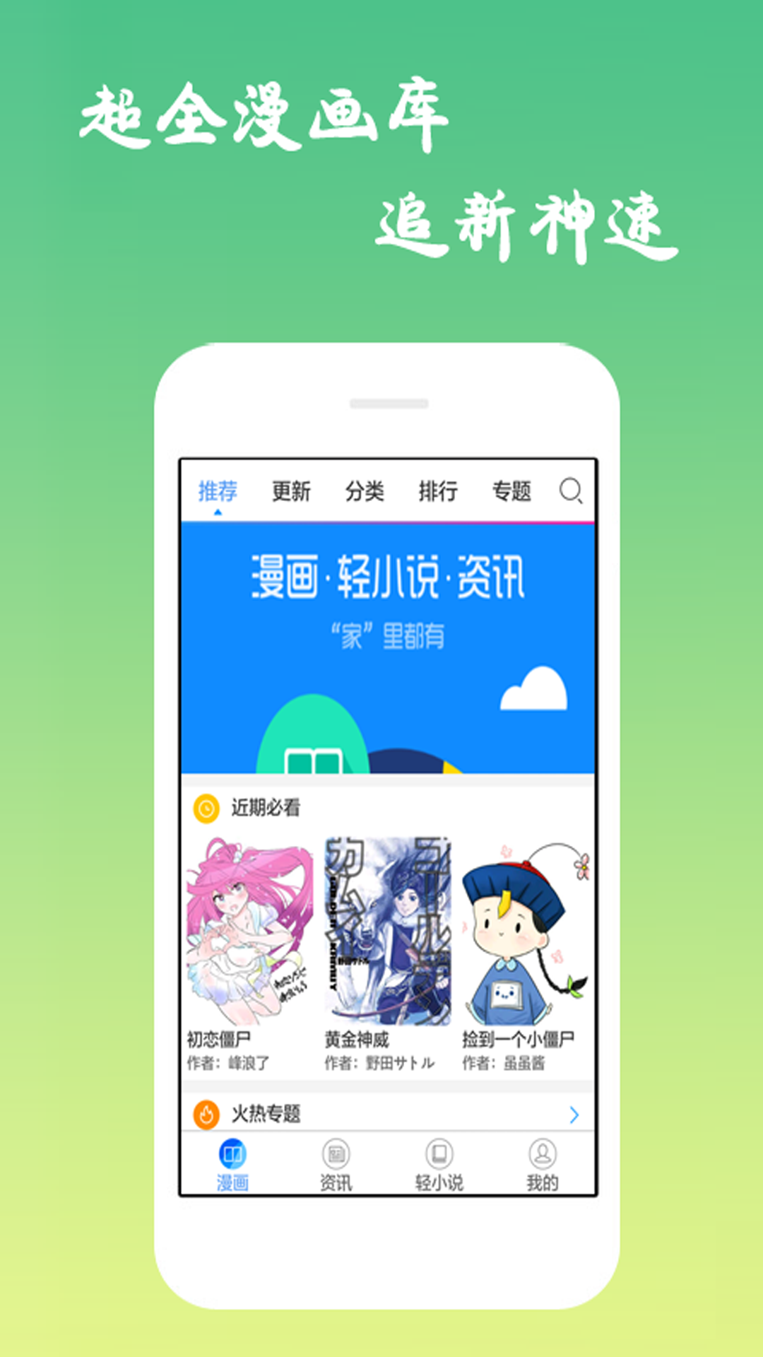 草莓下载汅api免费无限看 忘忧草app下载安装色板