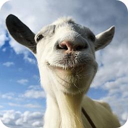模拟山羊终极版