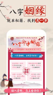 斗罗大陆3最新版