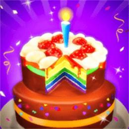 天才蛋糕师