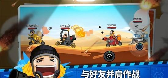 超级战车闪电战免广告无限奖励游戏