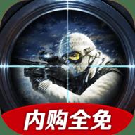 iSniper3D北极战争内购