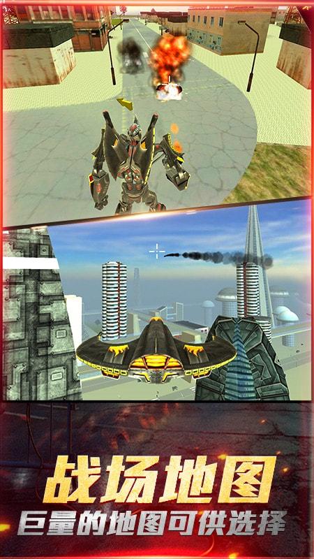 最爱疯狂战机游戏