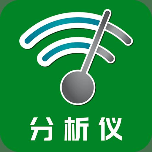 云川WiFi分析仪