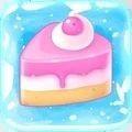 果冻女孩3