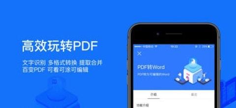 WPS Office for Oppo纯本地版APP
