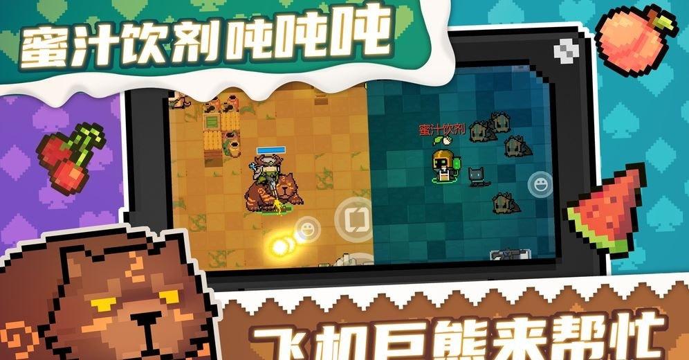 元气骑士2.8.7游戏