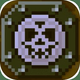 地牢战争2(dungeon warfare2)