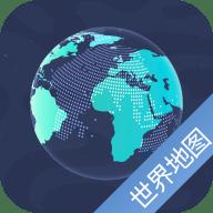 世界地图全图高清版