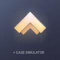 CS饰品开箱模拟