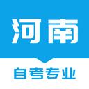 河南自考之家官方手机版