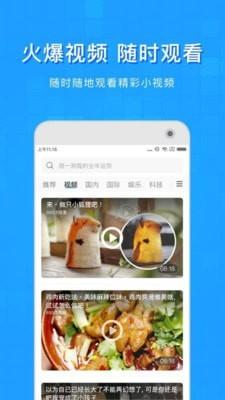 淘搜浏览器(图4)