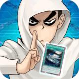 BattleCard中文版