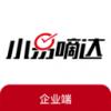 小易嘀达企业端手机版