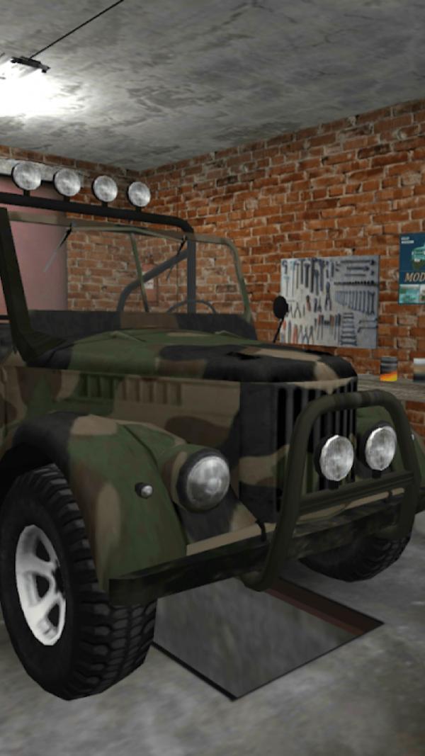 越野车修理工场