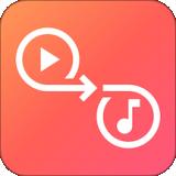 音频提取工具安卓版