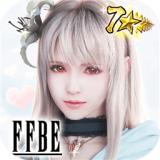 最终幻想勇气启示录折扣版