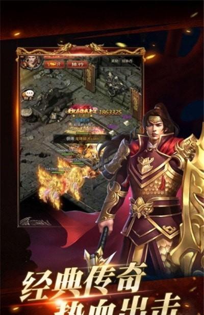 凛冬之剑高爆版