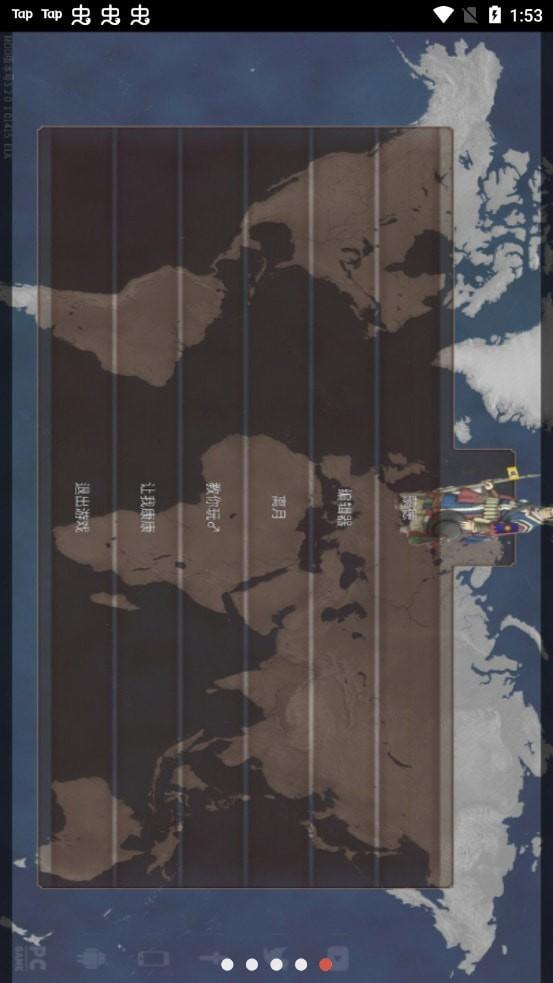 文明时代2玄云(图3)