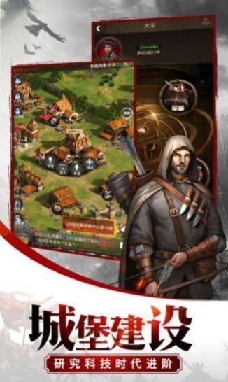 帝国战纪之农民霸业